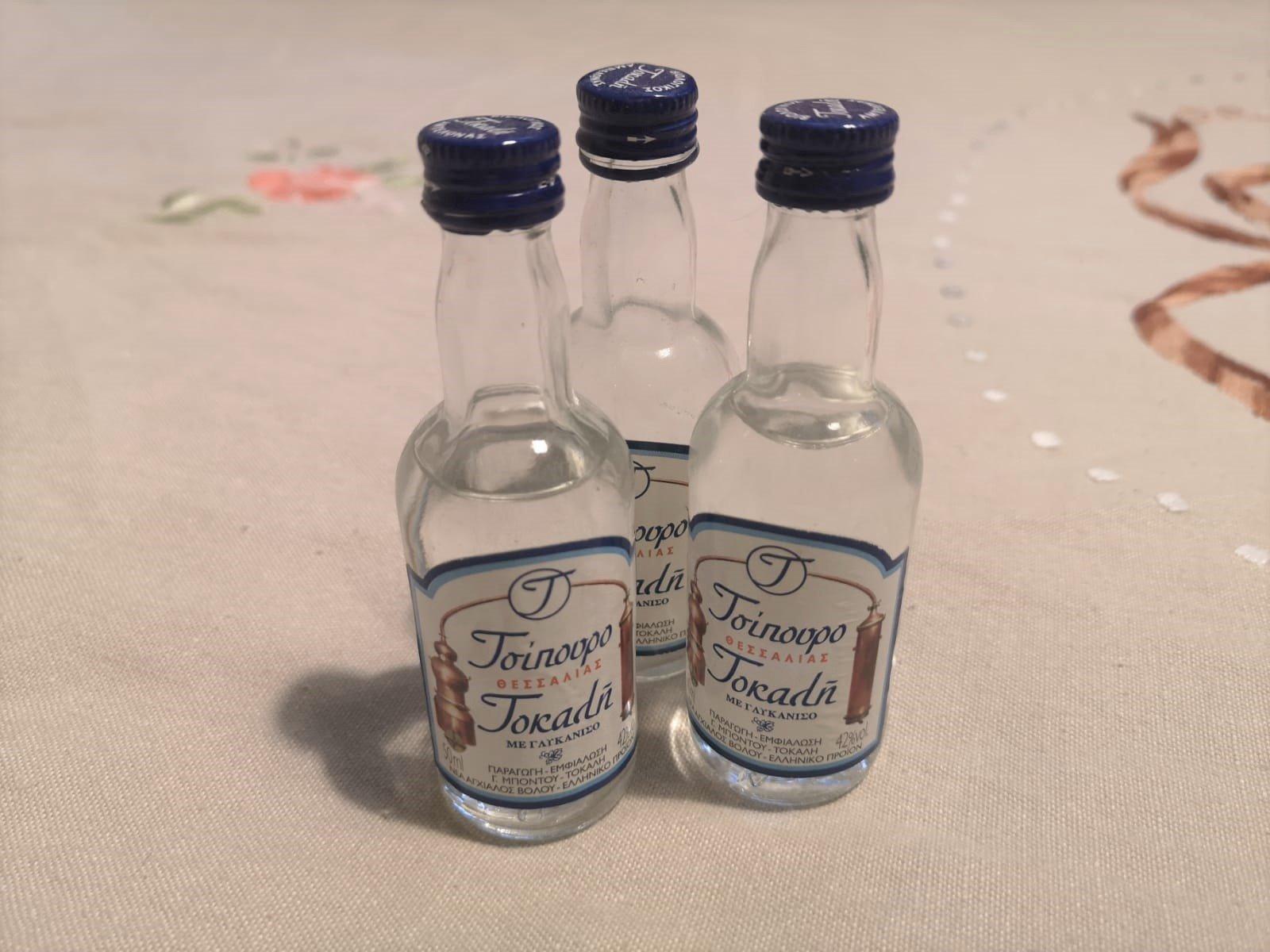 bottigliette tsipouro grecia